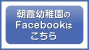 bana_taiken.png